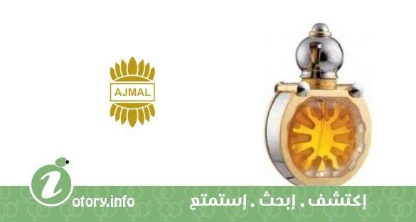 5a1c26262 عطر أجمل دهن العود الشمس - Dahn Oudh Al Shams