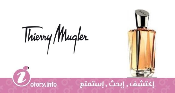 0d5264174 عطر ميرور ميرور كولِكشن- ميرور دي إنفي تيري موغلر - Mirror Mirror  Collection - Miroir