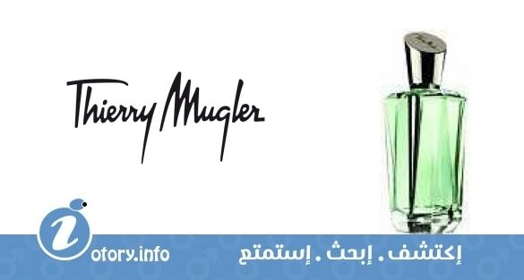 for Thierry mugler mirror mirror collection miroir des majestes