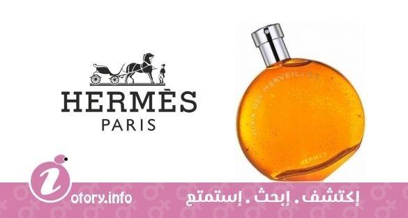 fcea44c47 عطر إليكسير دي ميرفيليس هيرمز - Elixir des Merveilles