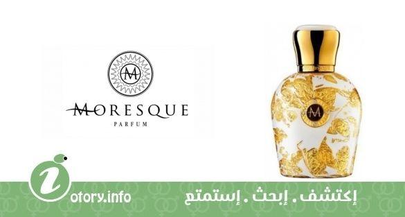 عطر موريسك ريجينا  -  Perfume Regina Moresque Fragrance