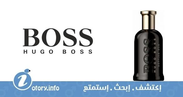 عطر بوس بوتِلد عود هوجو بوس  -  perfume Boss Bottled Oud