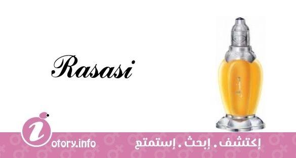 529a1c6e0 عطر رصاصي منال - Manal