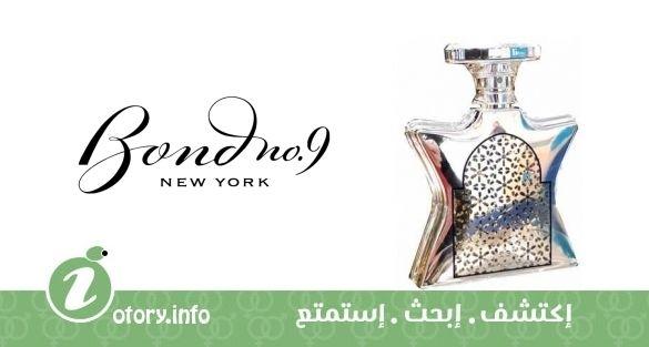 عطر بوند9 دبي بلاتينوم  -  Dubai Platinum