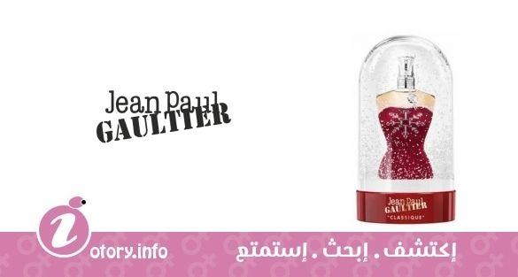 عطر جان بول غوتييه كلاسيك كولكتور اديشن 2018  -  Jean Paul Gaultier Classique Collector Edition 2018