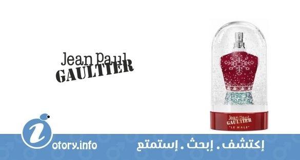 عطر جان بول غوتييه لو ميل كولكتور اديشن 2018  -  Jean Paul Gaultier Le Male Collector Edition 2018