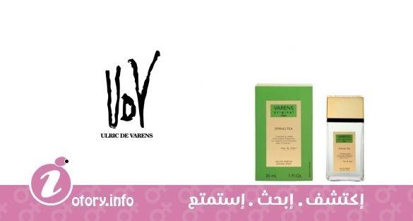 عطر ألريك دو فارنز فارنز أوريجينال سبرينج تي  -  Varens Original Spring Tea