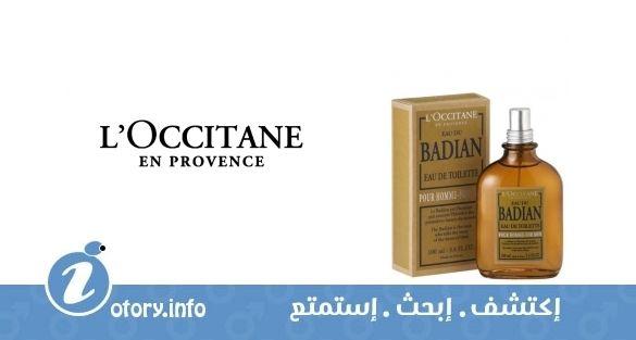 عطر لوكسيتان ان بروفنس يو دي باديان  -  Eau du Badian