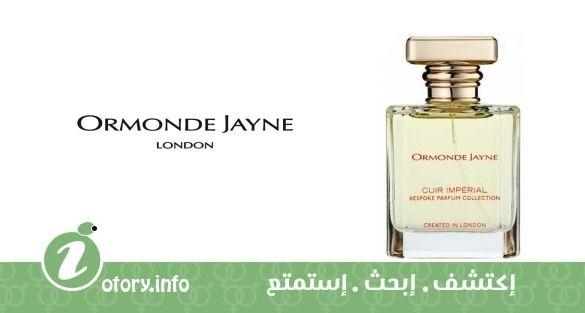 عطر أرموند جين كوير امبريال  -  Ormonde Jayne Cuir Imperial fragrance