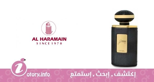 عطر الحرمين بيرفيومز جنون نوار  -  Al Haramain Perfumes Junoon Noir fragrance