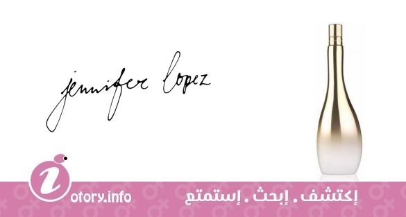 عطر جينيفر لوبيز انديورينج جلو  -  Jennifer Lopez Enduring Glow fragrance