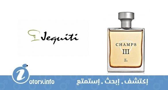 عطر جيكويتي تشامبز 3  -  Champs III