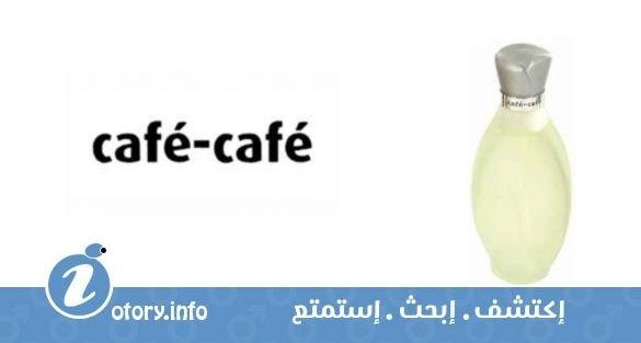 عطر كافي كافي بور هوم كافي بارفيوم  -  Cafe-Cafe pour Homme