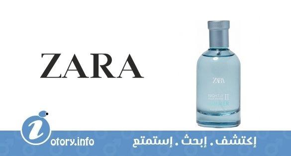 عطر زارا نايت بور هوم 2 سمر  -  Zara Night Pour Homme II Summer