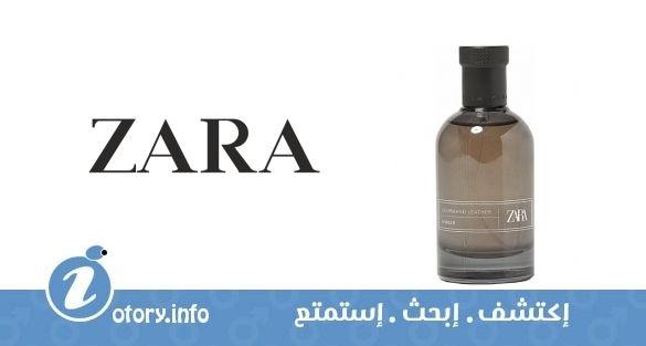 عطر زارا جورماند ليذر 2019  -  Gourmand Leather 2019