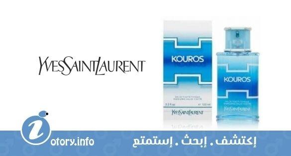 عطر كوروس سمر اديشن 2008   -  perfume Kouros Summer Edition 2008
