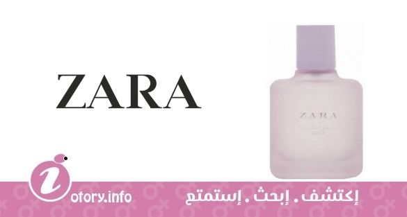 bc6e60cd0 عطر زارا توايلايت موف أكوا - Zara Twillight Mauve Aqua Fragrance