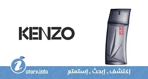 عطر كنزو هوم سبورت اكستريم كنزو   -  Kenzo Homme Sport Extreme Kenzo perfume