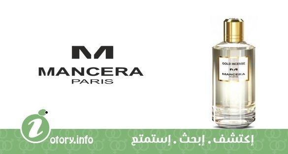 39d120406 عطر مانسيرا جولد انسنس - Mancera Gold Incense