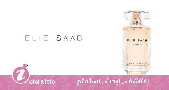 عطر ايلي صعب لي بارفيوم يو دي تواليت ايلي صعب  -  Elie Saab Le Parfum Eau de Toilette Elie Saab perfume