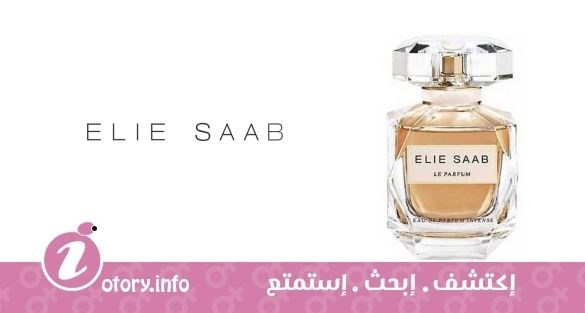 عطر لي بارفيوم يو دي بارفيوم انتنس ايلي صعب  -  perfume Le Parfum Eau de Parfum Intense Elie Saab