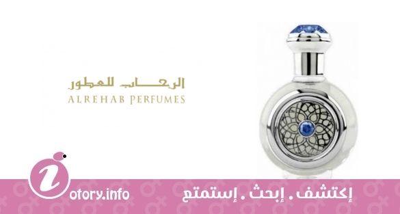 3097d5659 عطر الرحاب مسك العروسة - Musk Al Aroosah