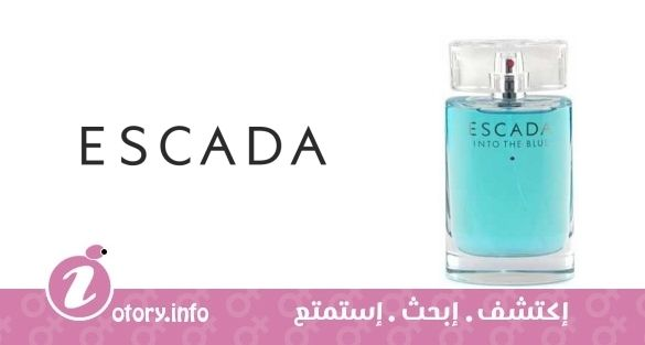 49eec32ad عطر اسكادا انتو ذا بلو - Into the Blue