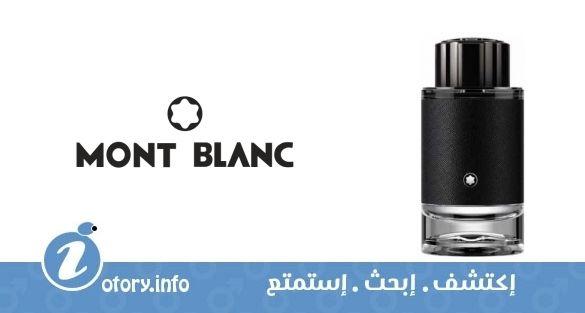Montblanc Explorer fragrance