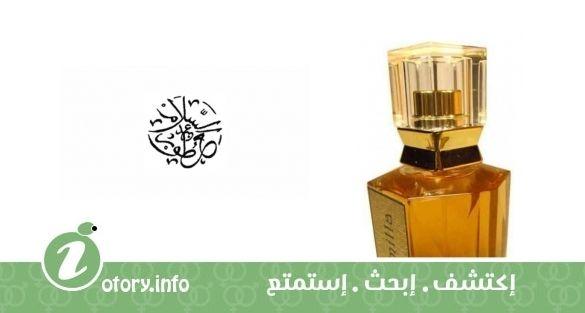 عطر عبد السلام العطار سنسميلا  -  Sensemilla