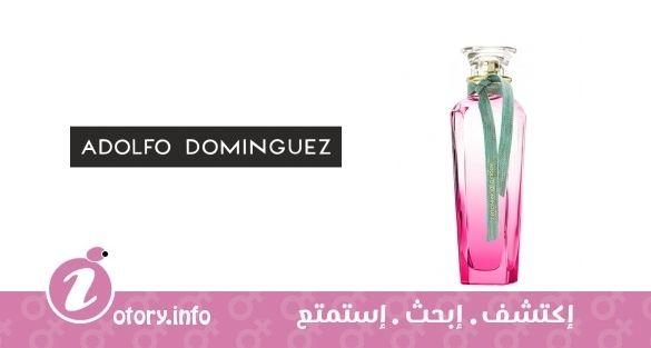 Agua Fresca de Gardenia Musk