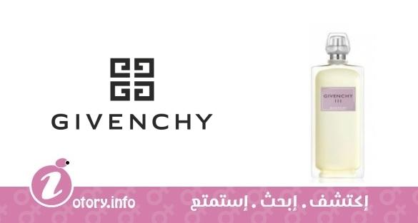 268a12b8b عطر لي بارفيوم ميثيك جيفنشي 3 جيفنشي - Les Parfums Mythiques - Givenchy III Givenchy  Fragrance