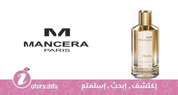 عطر بيرل مانسيرا  -  perfume Pearl Mancera