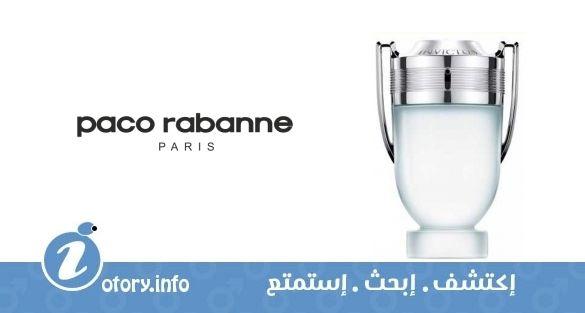 عطر انفكتوس أكوا باكو رابان  -  perfume Invictus Aqua Paco Rabanne