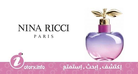 عطر لونا بلوسوم نينا ريتشي  -  Luna Blossom Nina Ricci perfume