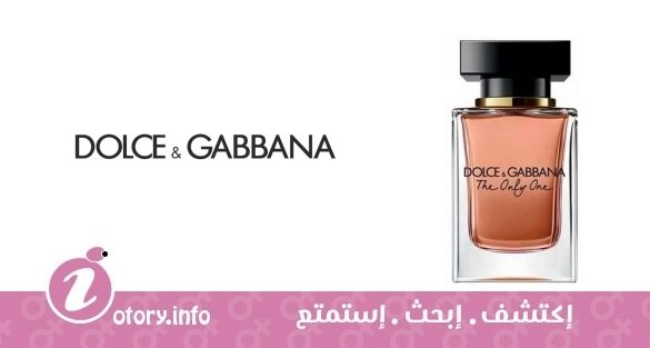 ee3aff744 عطر دولشي أند غابانا ذا أونلي وان - Dolce&Gabbana The Only One