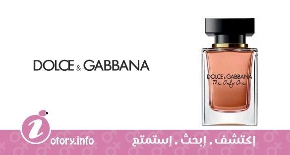 e6c002edb عطر دولشي أند غابانا ذا أونلي وان - Dolce&Gabbana The Only One