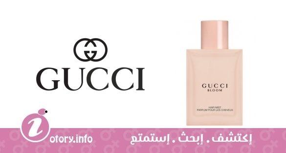 عطر جوتشي بلوم هير ميست  -  Gucci Bloom Hair Mist