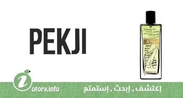 عطر بيكجي زيبيك  -  Zeybek