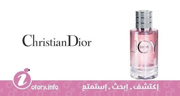 1310ebb80 عطر كريستيان ديور جوي باي ديور - Joy by Dior