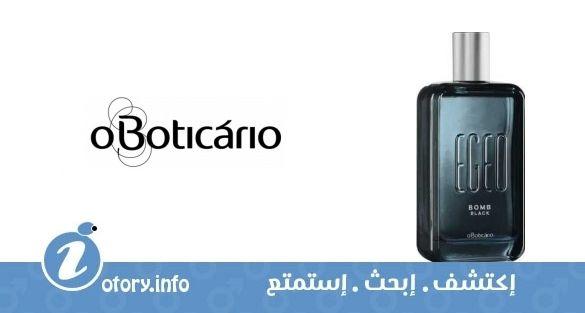 عطر اوبوتيكاريو ايجيو بومب بلاك  -  Egeo Bomb Black