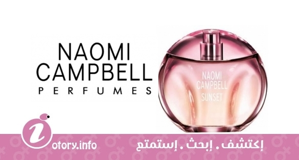 bb4469aa3 عطر صن ست نعومي كامبل - Sunset Naomi Campbell Fragrance