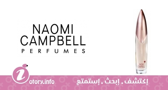 e1f2c0ee9 عطر ونتر كيس نعومي كامبل - Winter Kiss Naomi Campbell Fragrance