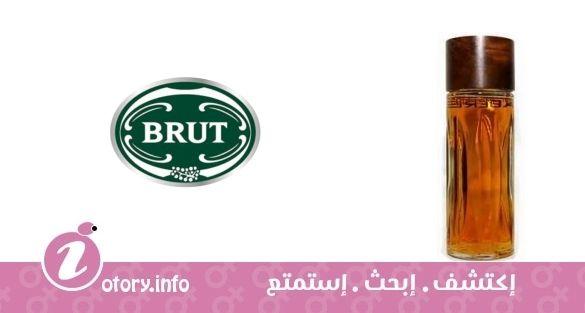 df9ba6bd3 عطر فابيرج وودهيو بروت برفيوم برستيج - Faberge Woodhue Brut Parfums  Prestige Fragrance