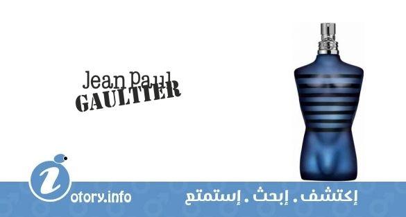 983b0b429bb0c عطر ألترا ميل جان بول غوتييه - Ultra Male Jean Paul Gaultier