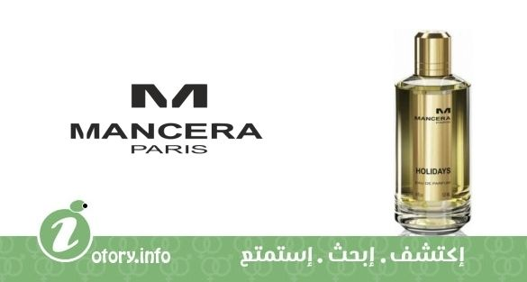 عطر هوليدايز مانسيرا  -  perfume Holidays Mancera