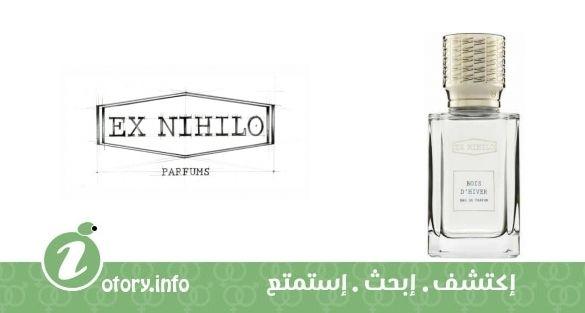 عطر بوا دي هيفر اكس نايلو  -  perfume Bois d'Hiver Ex Nihilo