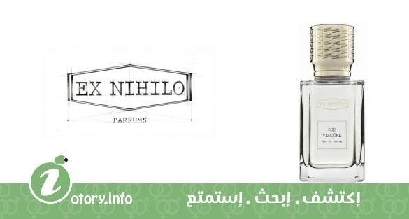 عطر عود فندوم اكس نايلو  -  perfume Oud Vendome Ex Nihilo