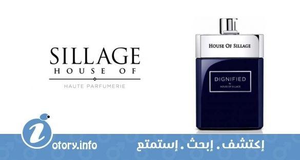 عطر هاوس اوف سيلاج دجنيفايلد  -  Dignified House Of Sillage