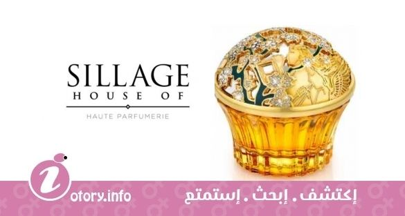 عطر هاوس اوف سيلاج بينيفوليس ليمتد اديشن  -  Benevolence Limited Edition