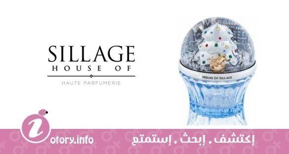 عطر هاوس أوف سيلاج هوليداي باي هاوس اوف سيلاج  -  Holiday by House Of Sillage